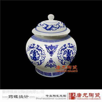 千火陶瓷 景德镇中药陶瓷罐定制 耐高温瓷器罐