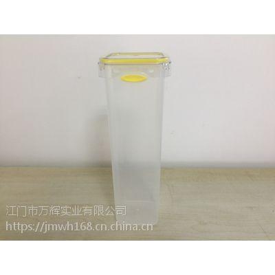 【香港品牌】透明方形1.4L 食用级pp塑料食品保鲜盒饭盒 冰箱保鲜厨房储物罐 创意便当盒餐盒