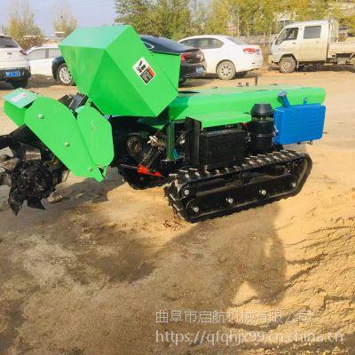 电启动履带果树开沟机 启航多用除草回填机 新款大马力施肥机价格