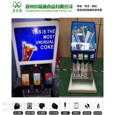 光山饮品店可乐机批发百事可乐糖浆多少钱