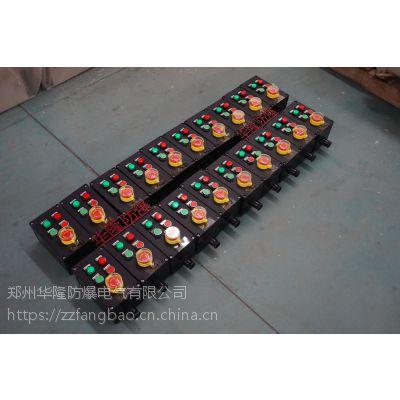 供应BZC8050系列防爆防腐操作柱(IIC)