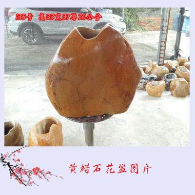 深圳黄蜡石花盆批发 石头花盆厂家直销 黄蜡石产地在哪里