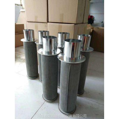 定制不锈钢烧结网滤芯 管道前置过滤芯