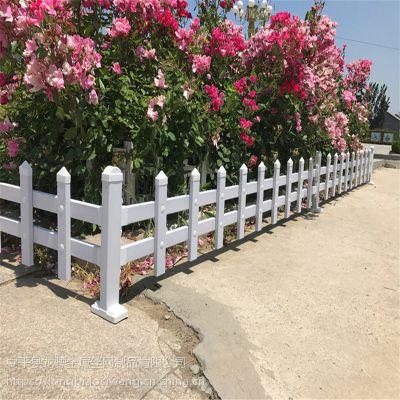 塑钢绿化护栏 草坪护栏批发 小区花园栅栏