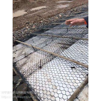石笼网分三种丝径 石笼网安装可以定制