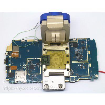 客制品展讯手机P7715A测试治具