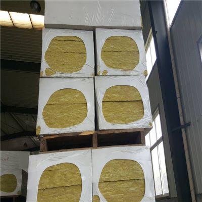 外墙半硬质A级阻燃岩棉板70mm厚应城市生产厂家订购热线