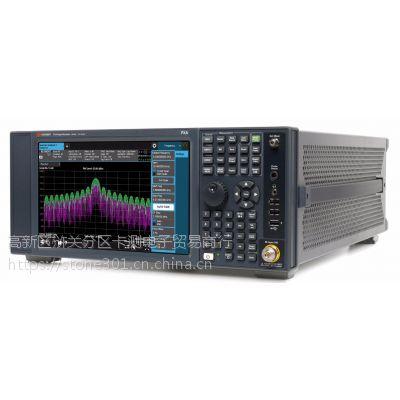 供应N9030B是德(Keysight)(维修租赁苏州无锡上海)信号分析仪