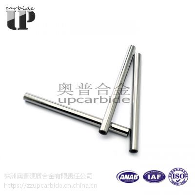 YG8单孔钨钢棒 Φ8*Φ1.2*330mm 硬质合金空心圆棒