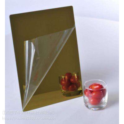 2mm金色镜面亚克力板 pmma亚克力镜面板批发