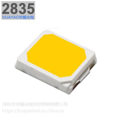供应2835灯珠0.2W正白光三安高性价SMD贴片LED光源