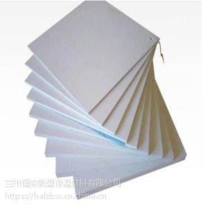 供甘肃定西挤塑聚苯板和白银挤塑板报价