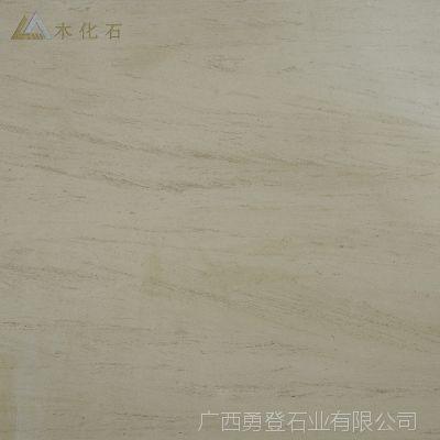 家装木化石 高品质天然大理石 地面专用清洁大理石 厂家直销