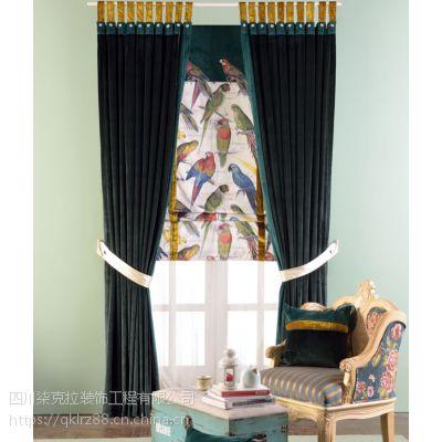 成都客厅窗帘|定做客厅窗帘|定做布艺窗帘
