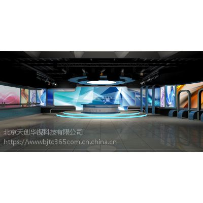 新闻虚拟演播室建设方案,天创华视真三维虚拟场景样式很多