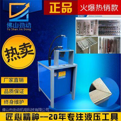 菱形防盗网冲孔机 无缝管坡口机 不锈钢方管切断机 厂家直销