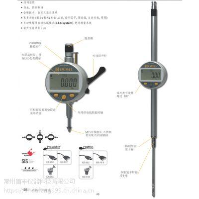 瑞士SYLVAC数显千分表805.5501,25mm千分表