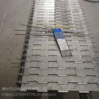 天运TY直销不锈钢链板非标链板挡板式链板拉力大耐磨损耐高温