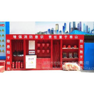 西安宏宝标准工地消防柜定制厂家