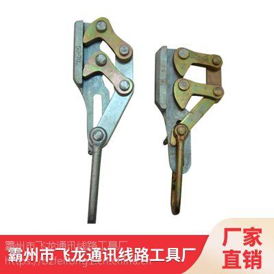 霸州市飞龙新型导线卡线器厂家