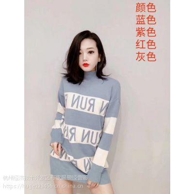杭州品牌折扣女装有那些一线折扣批发货源韩版都市休闲90%羊绒