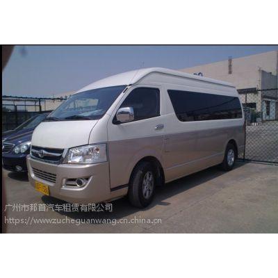 广州商务接送包车/MPV商务车租赁/7-18座22座上下班包车包司机