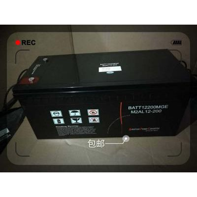 施耐德蓄电池M2AL12-40阀控式密封免维护蓄电池12V40AH经销商