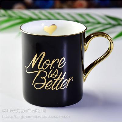唯奥陶瓷定制创意骨瓷礼品水杯 新款面包爱情陶瓷金把马克杯 咖啡杯加logo