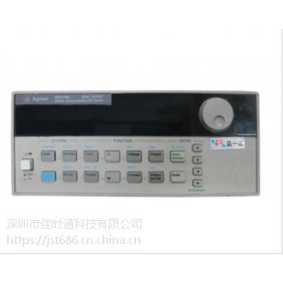 66319D电源供应器 安捷伦Keysight-佳时通科技