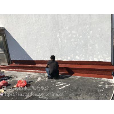 承接湛江黄略楼顶防水 地下室防水补漏
