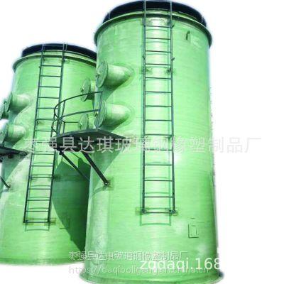 精品热销 玻璃钢填料塔 锅炉黑烟小型脱硫净化塔 玻璃钢洗涤塔