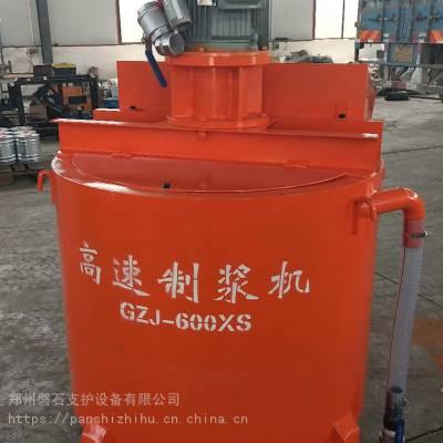 公路注浆配套注浆泵使用水泥搅拌桶性价比-磐石重工