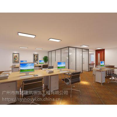 定制办公室装修设计就选首艺装饰广州装修公司