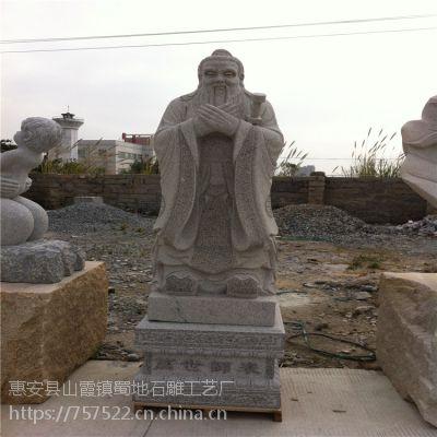 惠安供应大理石抽象女性人物雕刻工艺品装饰户外园林景观雕刻