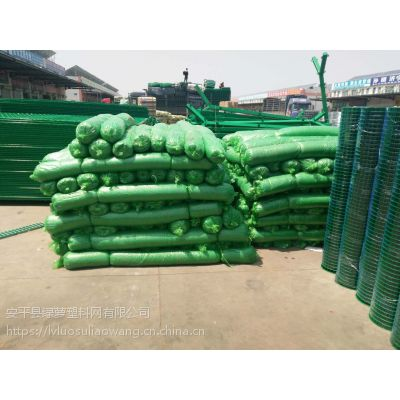 绿色施工防尘盖土网报价表