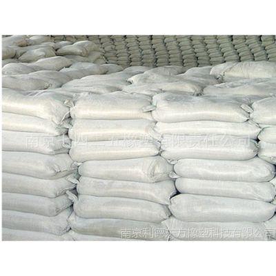 轻质氧化镁/Magnesium oxide, light/厂价直销