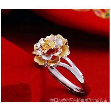 99纯银玫瑰花戒指 女戒玫瑰花开口 送老婆女朋友闺蜜生日礼物