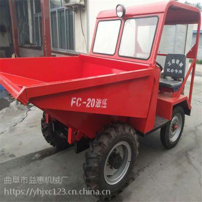 FC-20四驱前卸式翻斗车 液压宽断面轮胎工程车 动力大性能好