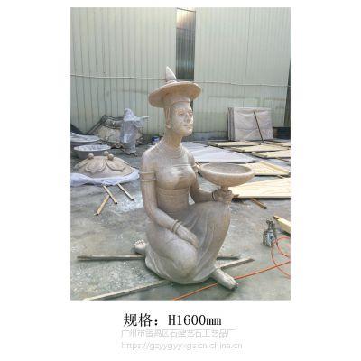 泰式人物雕塑1.2米东南亚景观装饰摆件人造石跪佛泰国人物美女雕塑