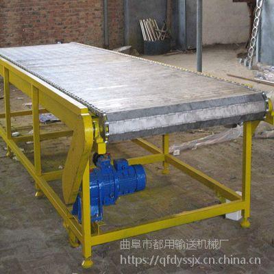 柔性链板输送机环保 链板输送机