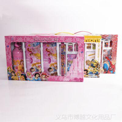厂家直销 文具套装 创意小学生礼品可爱学习用品淘宝礼品