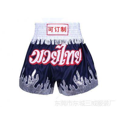 批发订做散打裤 UFC比赛训练刺绣泰拳短裤 MMA武术搏击拳击裤