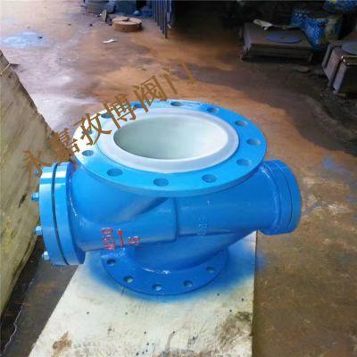 防倒流衬氟逆止阀 H41F46-10P DN300 大口径防腐蚀衬氟止回阀 H42F46-10P