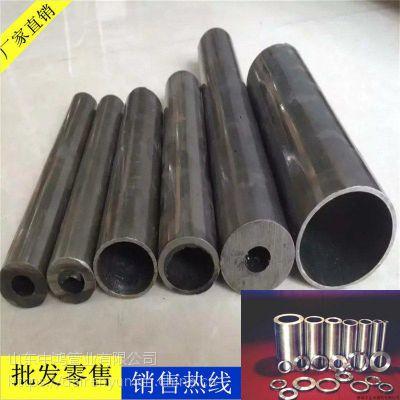 异形管厂家 山东精密钢管 27*3精密钢管