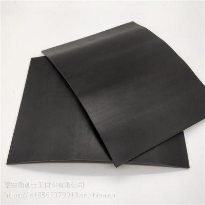 山东黑色0.5mm HDPE土工膜哪里找?