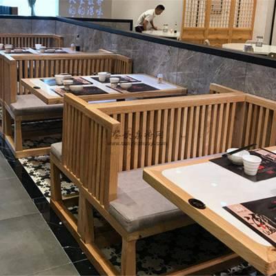新中式实木卡座沙发桌子定做厂家