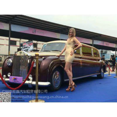 广州佛山租车婚庆公司出租的劳斯莱斯系列豪车婚车都是什么价位