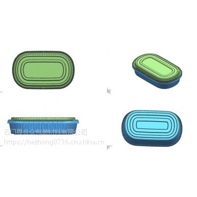 长方形防盗餐盒 环保餐盒|PP包装盒|食品PP保鲜盒|食品PP饭盒|一次性餐盒