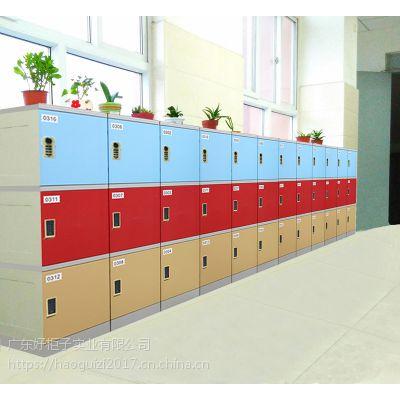 好柜子(广东)塑料书包柜、教室书包柜、学生书包柜厂家批发