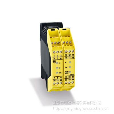 德国IFM/易福门 安全继电器 - 带Muting屏蔽功能的安全继电器 G2001S